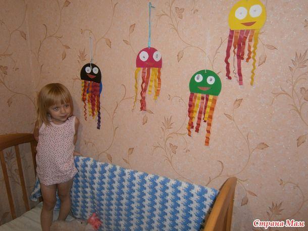 """Аппликация """"Мы -медузы, мы медузы"""" -игрушка-развивалка"""