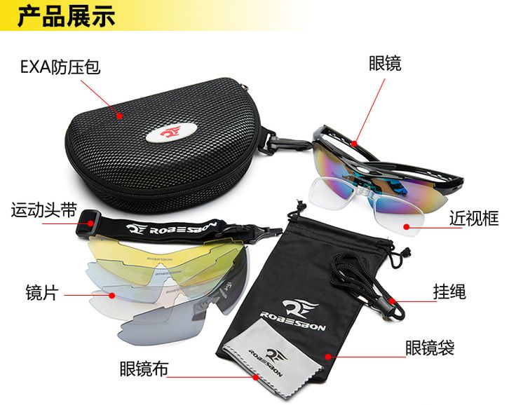 1 set No polarized Cycling Sun Outdoor Sports Bicycle Glasses Bike Sunglasses Goggles Eyewear 5 Lens 4 Colors Cycling Eyewear