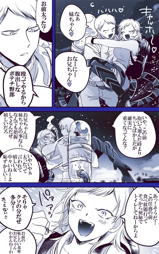 pin by yuan on juuni taisen anime manga zodiac