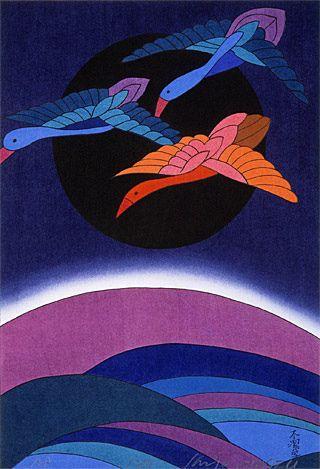 Kiyoshi Awazu - Reflections on Japanese Playing Cards