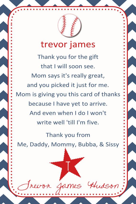 baseball sports baby shower thank you card you by