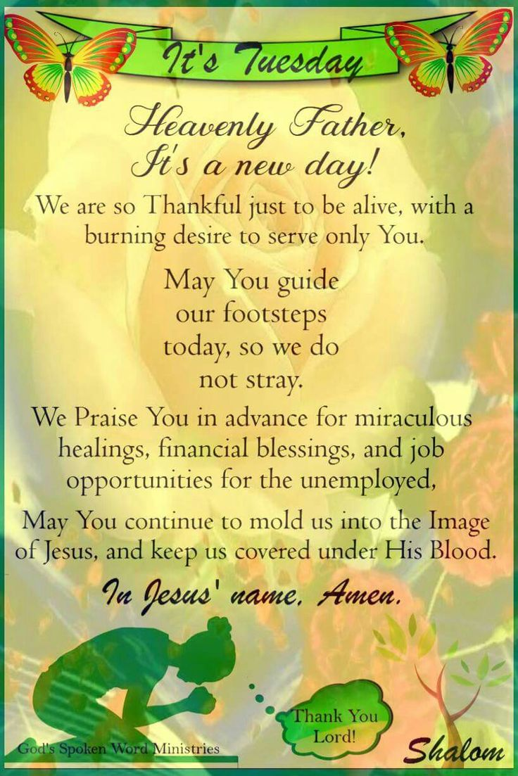 Tuesday Blessings Quotes Morning Prayers Morning