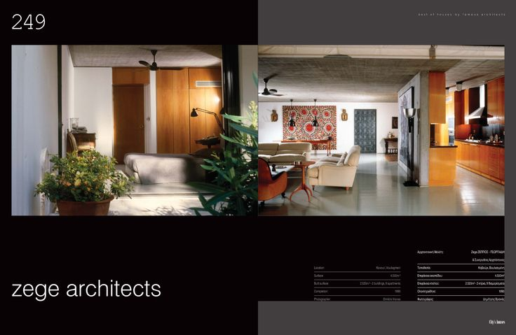 Architectural Magazine Layout Design