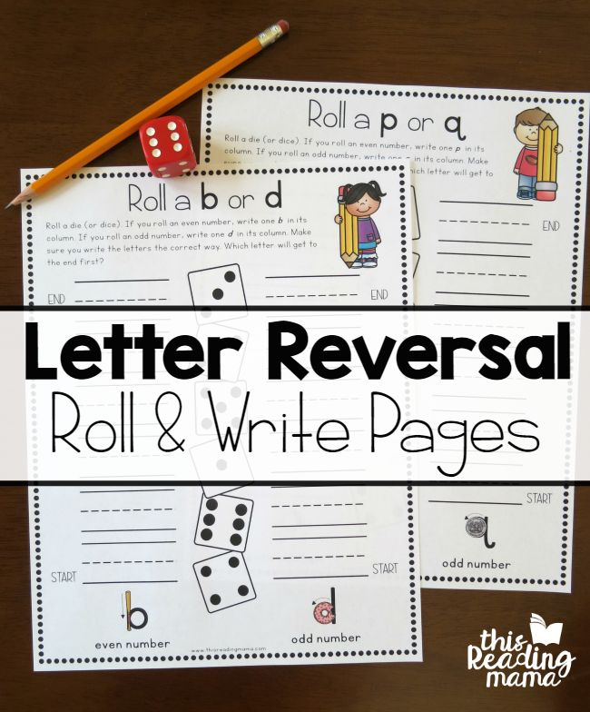 Letter Reversals Handwriting Pages - roll and write - This Reading Mama