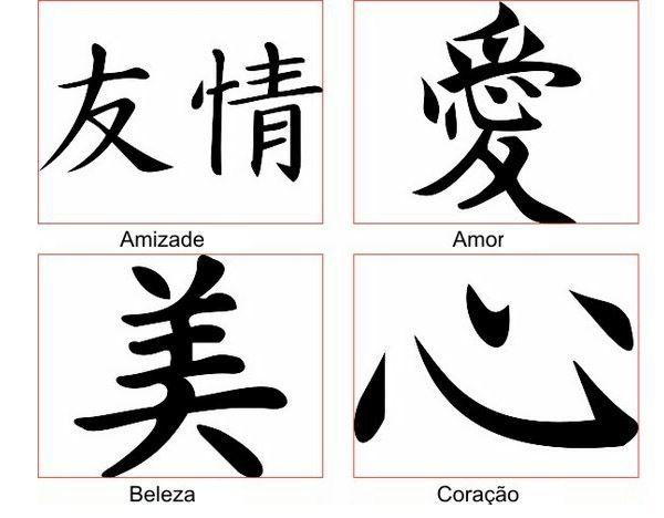 25 melhores ideias de tatuagens e seus significados no - Equilibrio en japones ...