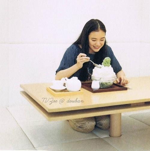 Yu Aoi <3 <3 <3