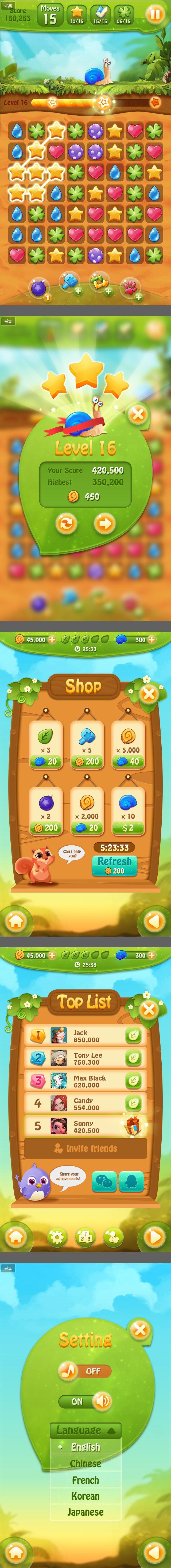小蜗牛历险记|游戏UI|GUI|101画...