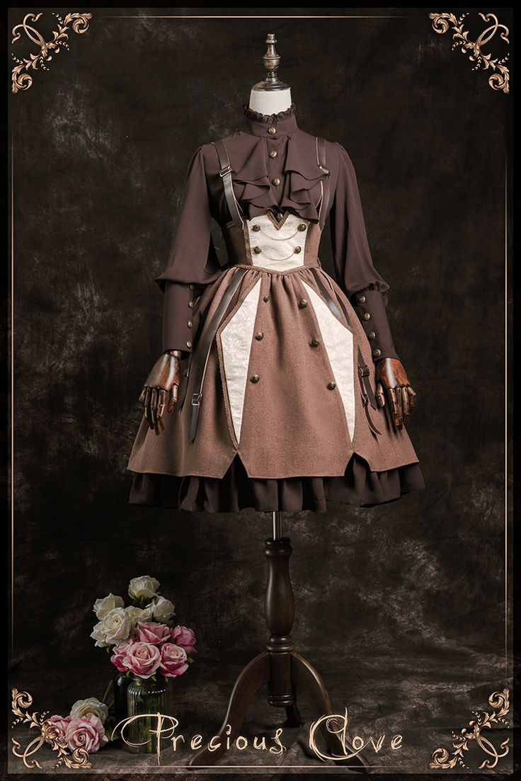 Precious Clove -The Gentle Knight- Vintage Lolita High Waist Skirt with Shoulder Straps