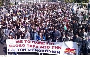 H Εκτελεστική Γραμματεία του ΠΑΜΕ χαιρετίζει τους χιλιάδες απεργούς εργαζόμενους, τους ανέργους, τη νεολαία και τις γυναίκες που με αποφασιστικότητα ξεπέρασαν τις δυσκολίες και τις