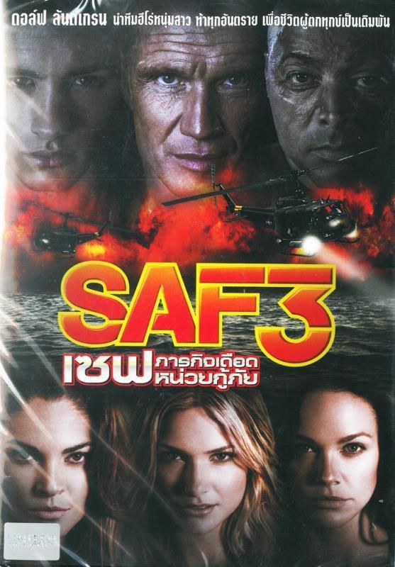 #SAF3 [DVD R0] Complete Season 1 - 20 Episodes, #DolphLundgren, Texas Battle