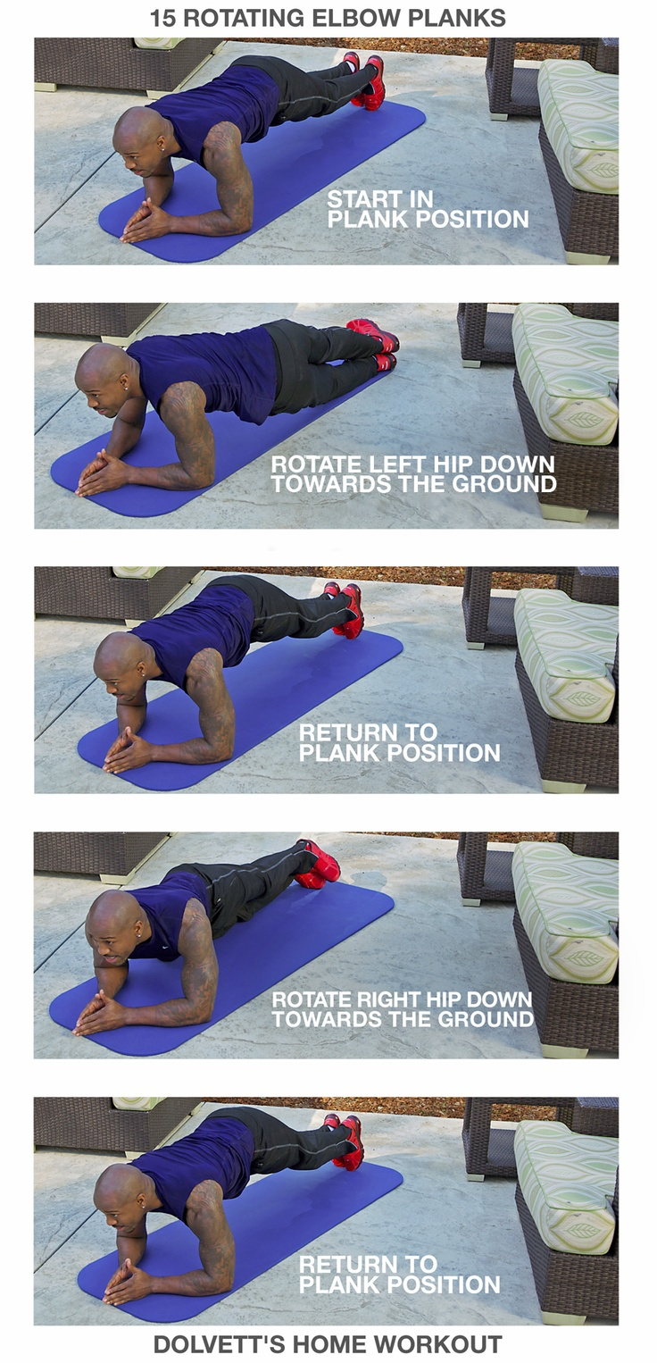 15 Rotating Elbow Planks: 1. Start in plank position (elbows and toes to the ground, feet together, straight back) 2. Rotate your left hip down towards the ground (engaging your core, allowing feet to rotate in the same direction) 3. Return to plank position 4. Rotate right hip down towards the ground (engaging your core, allowing feet to rotate in the same direction) 5. Return to plank position  //  #BiggestLoser #DailyHomeWorkout