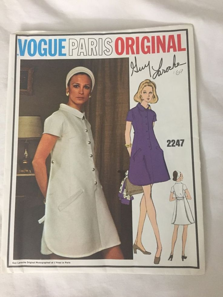 Vtg Vogue Paris Original Guy Laroche DRESS Sewing Pattern Sz 10 Cut 2247