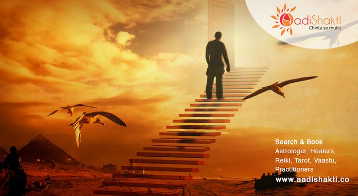 #Past #life #regression is the induction of a hypnotic reverie http://www.aadishakti.co/