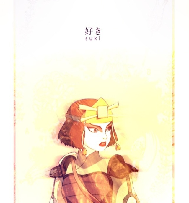 The Last Airbender Avatar Kyoshi: 34 Best Suki And Yue Images On Pinterest