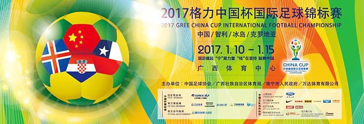 Hi, guys! Tickets for 2017 GREE #CHINA CUP INTERNATIONAL #FOOTBALL #CHAMPIONSHIP can be booked via https://en.damai.cn/event/tickets_113155/! Remember to register before order!