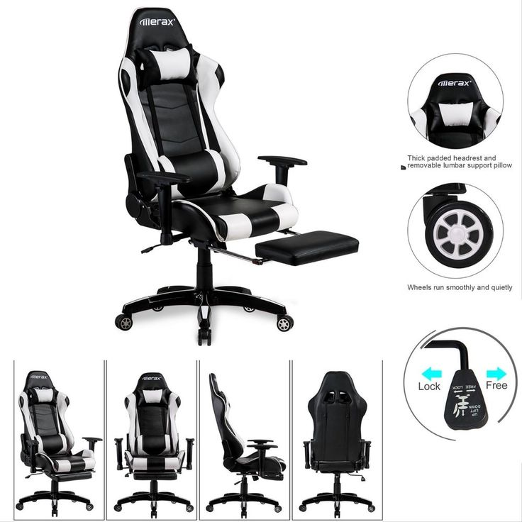 High Back Ergonomic Racing Style Gaming Chair Office Desk Chair with Footrest #Merax #ExecutiveManagerialChair