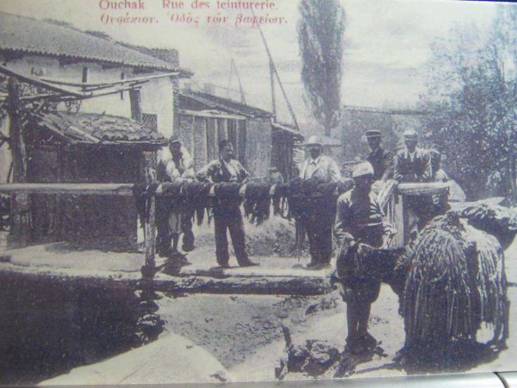 A street in Ushak (οδός των βαφείων)