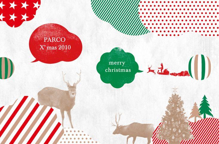 PARCO / Xmas2010 | Surmometer