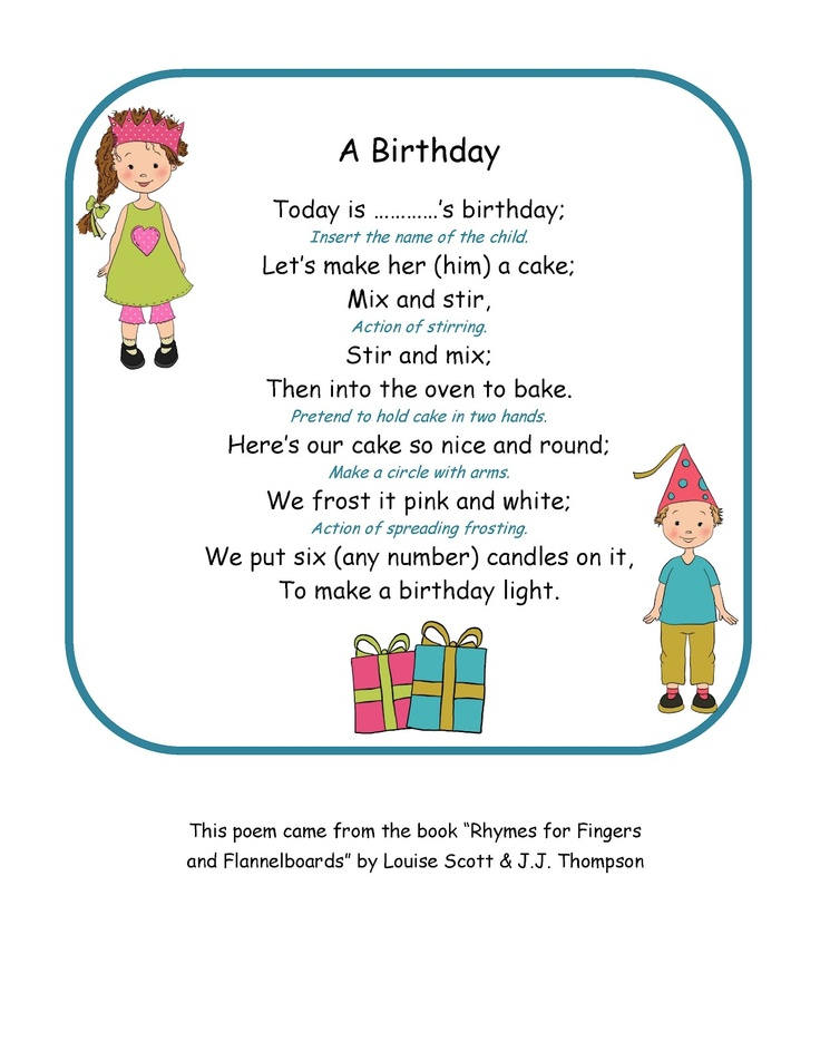 preschool printables birthday poem parties pinterest preschool printables birthday poems. Black Bedroom Furniture Sets. Home Design Ideas