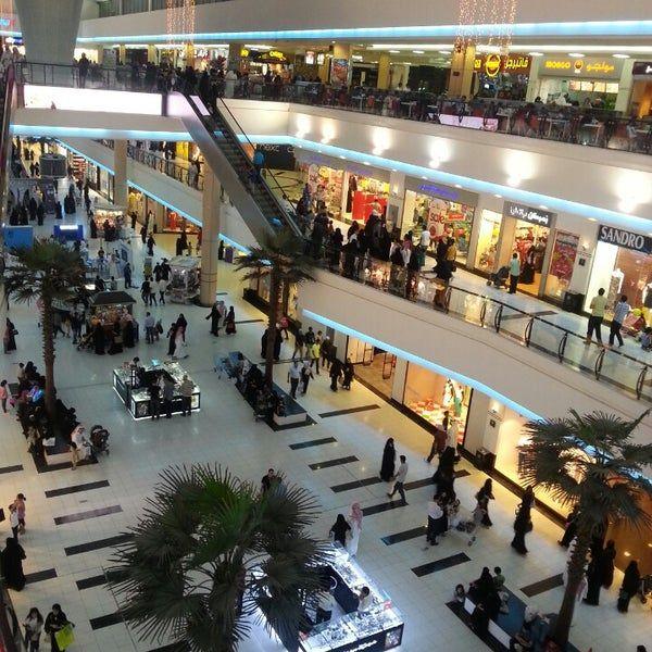 Photos A Riyadh Gallery Centre Commercial A Riyadh In 2021 Riyadh Photo Gallery