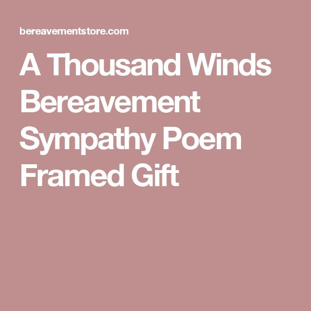 A Thousand Winds Bereavement Sympathy Poem Framed Gift
