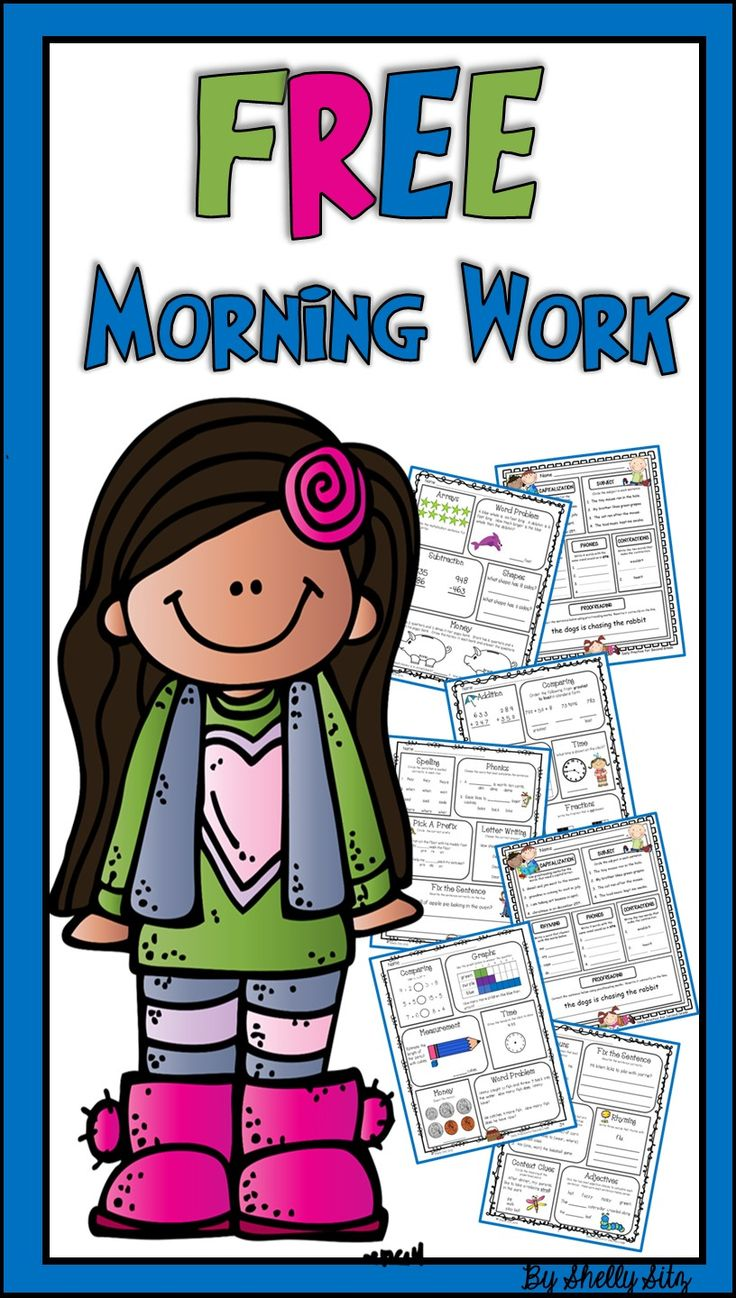 FREE second grade morning work