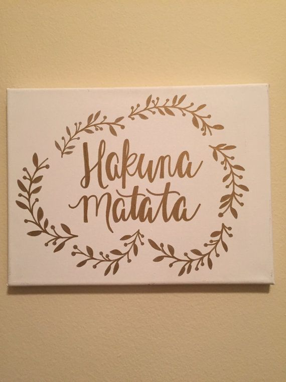 Hakuna Matata White & Gold Canvas by GlamoRizzCanvases on Etsy