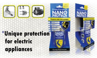 Super Insulation NANOPROTECH — Сatalogue of products — NANOPROTECH