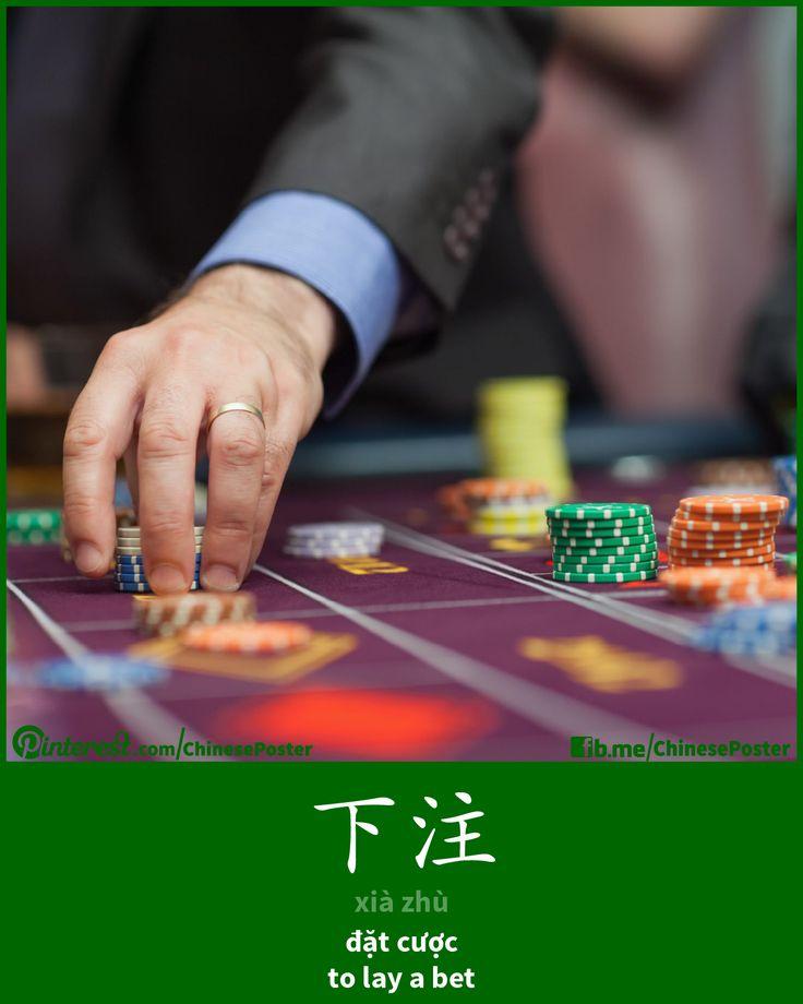 Common gambling phrases mandalay bay resort and casino in las vegas