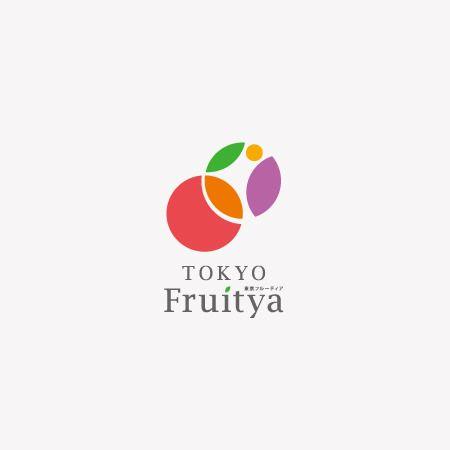 itohsyoukaiさんの提案 - 高級フルーツ専門店のECサイト、ノベルティ用のロゴ   クラウドソーシング「ランサーズ」