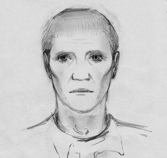 Следственным отделом по городу Екатеринбург СК России по Свердловской области устанавливается личность мужчины, подозреваемого в совершении особо тяжкого преступления.