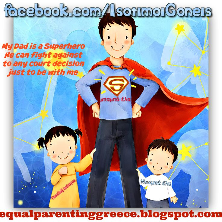 http://equalparentinggreece.blogspot.gr/