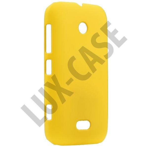 Hard Shell (Gul) Nokia Lumia 510 Deksel