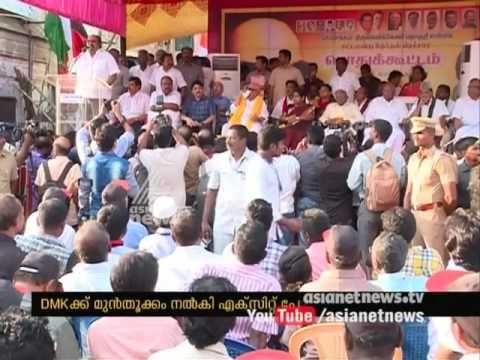 Exit polls indicate DMK comeback, But results unpredictable | Tamilnadu Election 2016 - YouTube