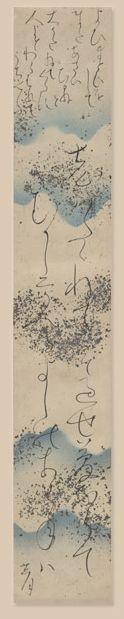 #Otagaki Rengetsu #Calligraphy