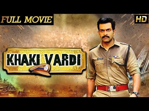 KHAKI VARDI is a New Full Hindi Dubbed Movie in 2017 of Malayalam movie Kaakki (2007) starring Prithviraj and is one of the most popular South Indian Movies Dubbed In Hindi Movie Story: Prithviraj, young filmmaker resists from big action episodes by relying more on 'cerebral... https://newhindimovies.in/2017/07/07/khaki-vardi-2017-new-full-hindi-dubbed-movie-prithviraj-south-indian-movies-dubbed-in-hindi/