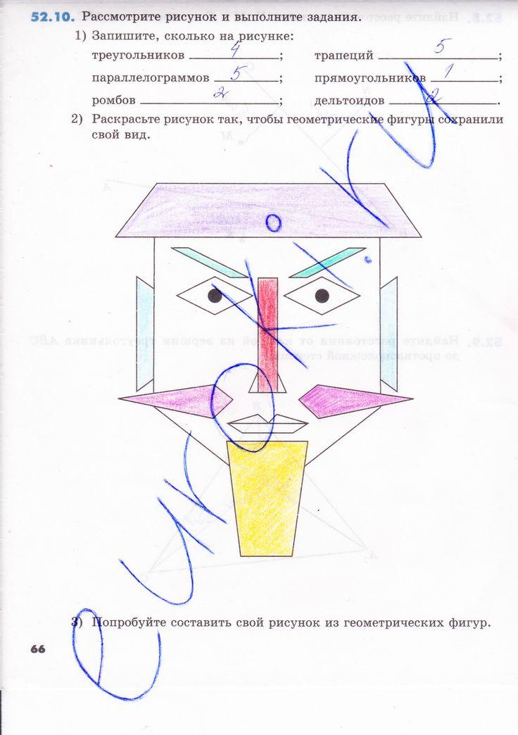 гдз проверочные работы по неорганической химии 8 класс гаврусейко