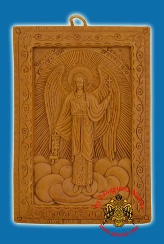 Icon from BeeWax Archangel II