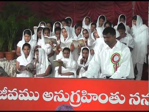 25th Holy Manna Meeting 2014 Song Pancha Gayamulu, The 5 Wounds, Telugu ...