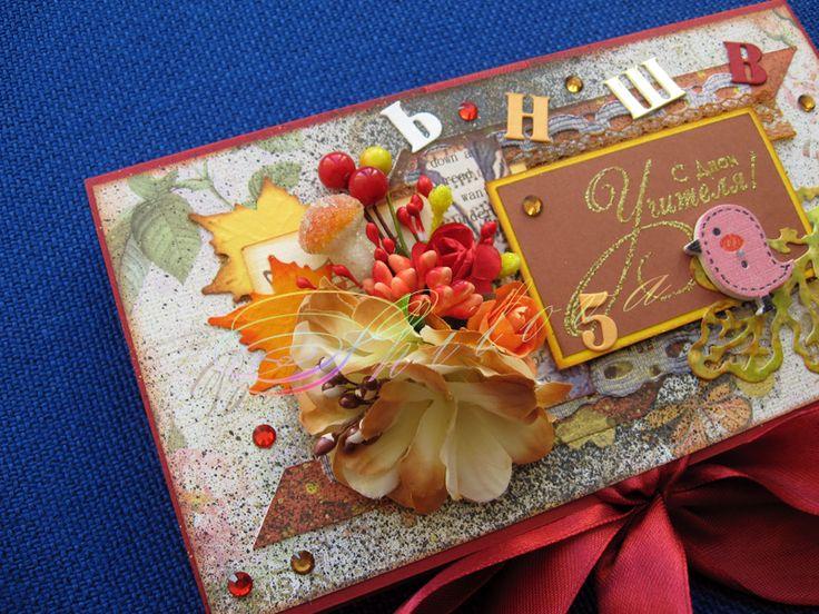 Объемная открытка в коробке из конфет