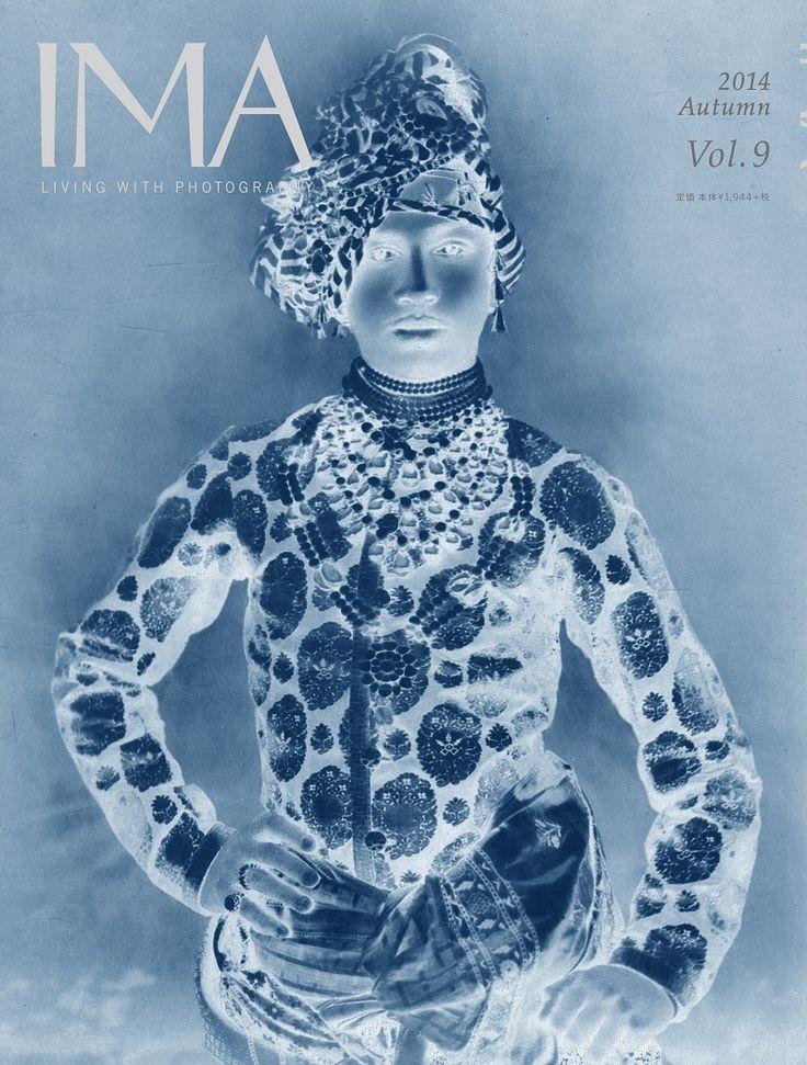 2014 Autumn Vol.9 特集「写真とテクノロジーの密なる関係」