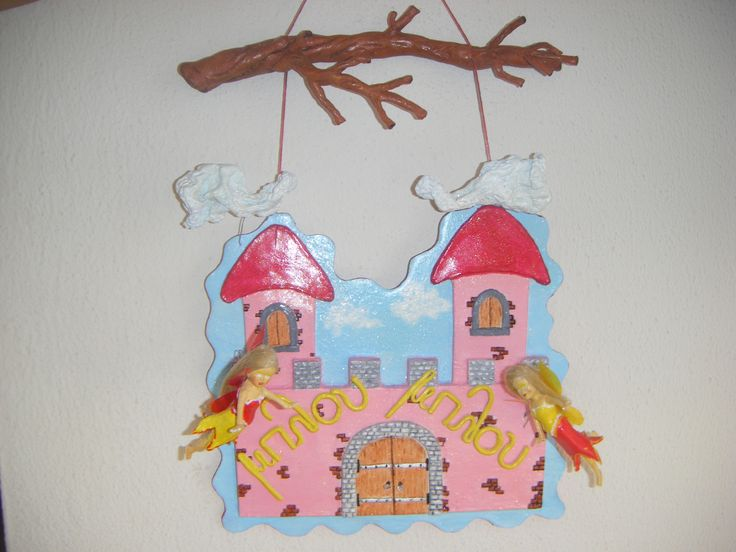 Hand made gifts for kid's rooms!!!