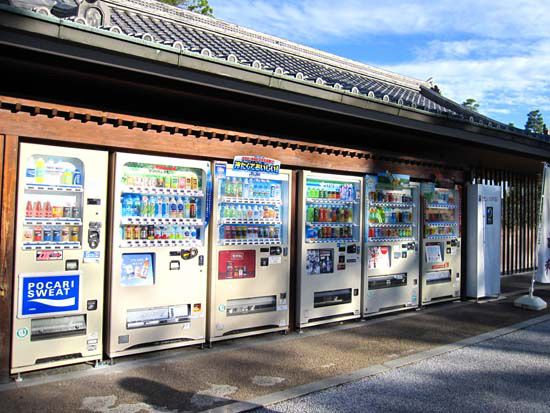 vcharacteristics of vending machines and convenience The vending machine operators market research report includes: historical data and analysis for the key drivers of this industry a five-year forecast of the market and noted trends.
