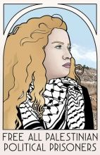 See All Posters | Page 3 | The Palestine Poster Project Archives