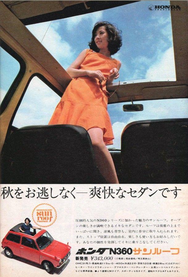 Honda n360 adv