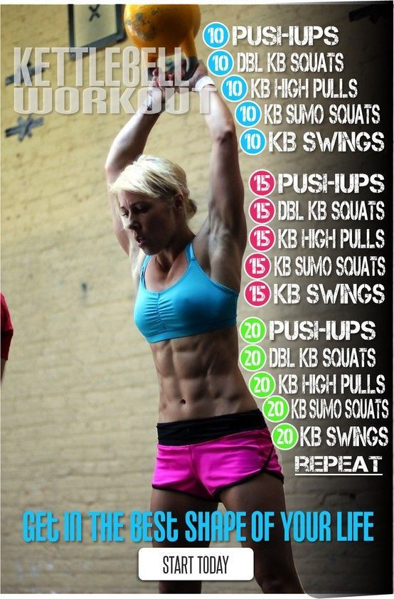 awesome Do you want strong arms, strong chest, toned legs, sexy abs, & toned shoulde...