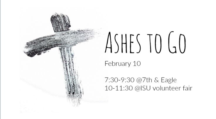 critical essay ash wednesday A critical essay is a form of academic writing that analyzes, interprets, and/or evaluates a text in a critical essay, an author makes a claim about how particular ideas or themes are conveyed in a text, then supports that claim with evidence from primary and/or secondary sources in casual .