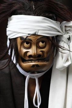 Japan, mask