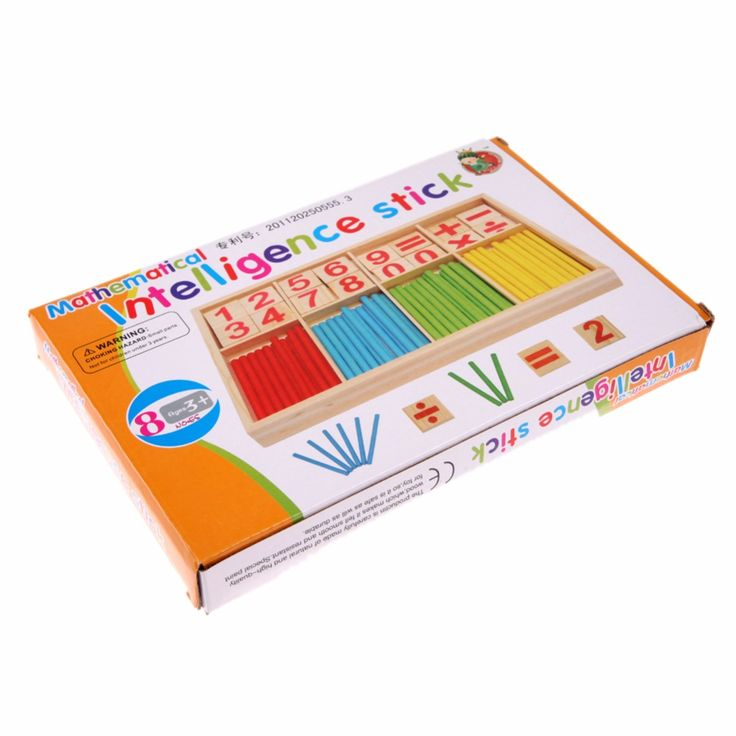 Children Wooden Mathematics Puzzle Toy Kid Educational Number Math Calculate Game Toys Early Learning Counting Material for Kids