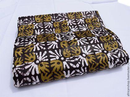 Шитье ручной работы. Ярмарка Мастеров - ручная работа. Купить Хлопок, 5 ярдов  Африканкая ткань, восковая печать, коричневая. Handmade.